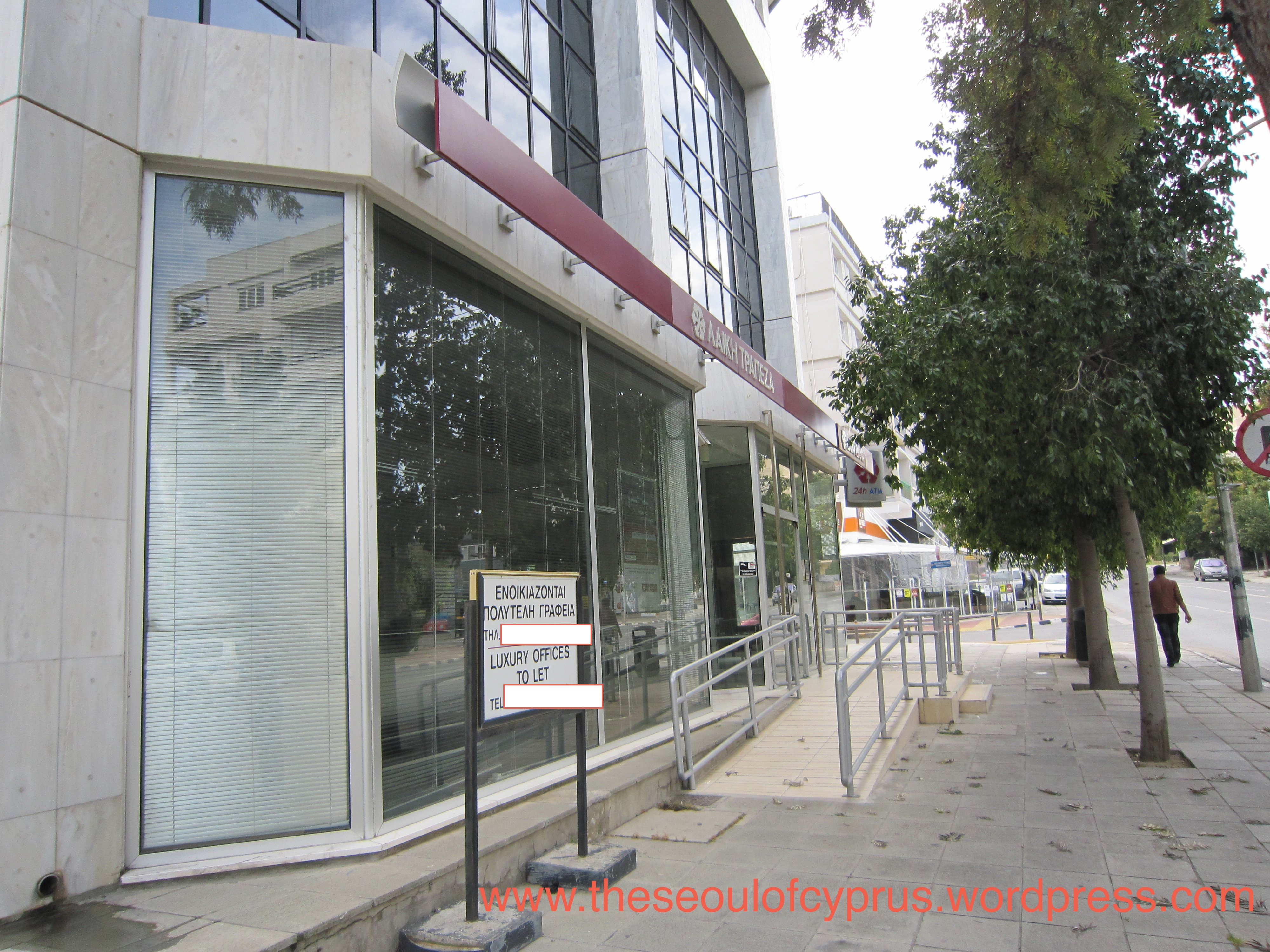 Yesterday Laiki Banks Put Up For Lease Signs