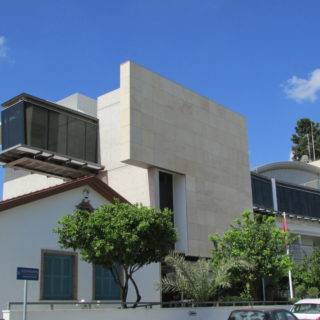 Why Everyone Should Go to Zampelas Art Museum in Nicosia, Cyprus