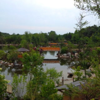 Frederik Meijer Garden's New Japanese Garden