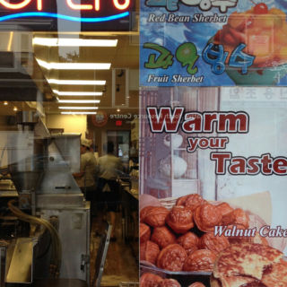 Toronto's Diverse Food Scene