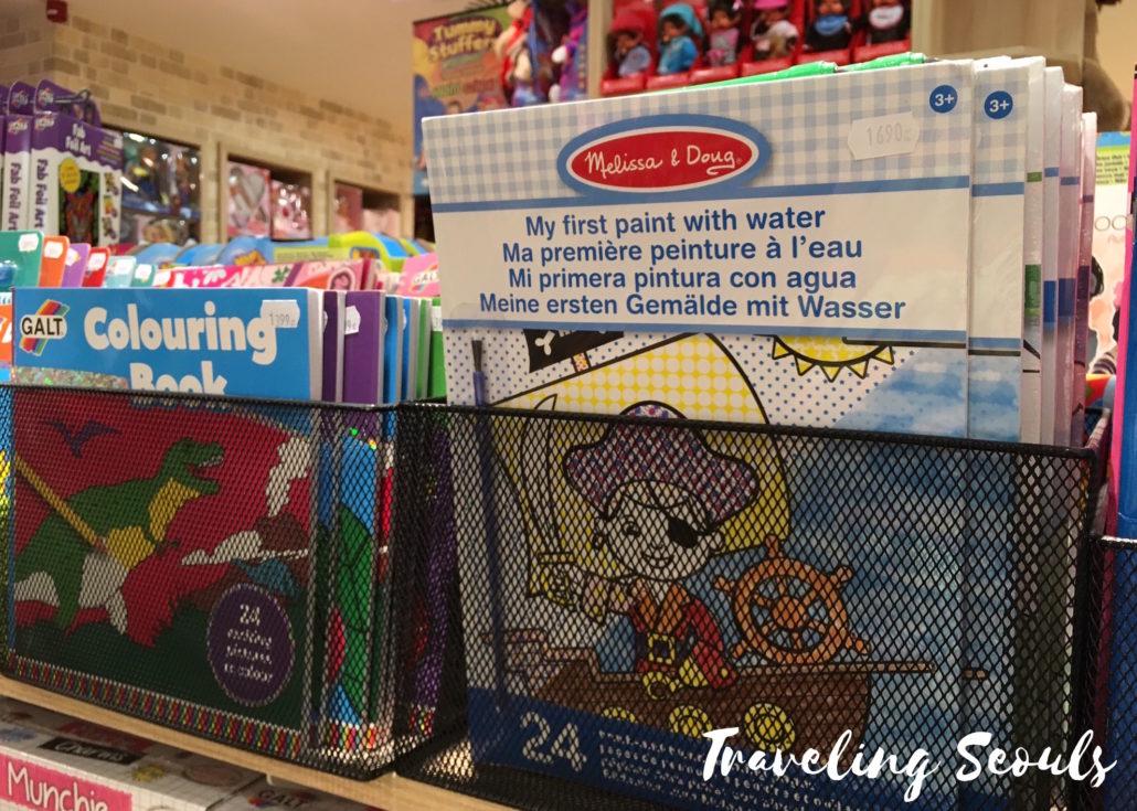 melissa and doug toy store MOM Park Mall Budapest Hungary