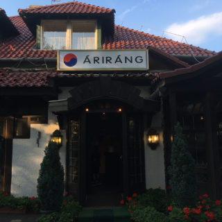 Review of Arirang Restaurant in Budapest