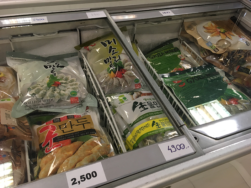 Five Asian (Korean) Grocery Stores in Budapest - Traveling