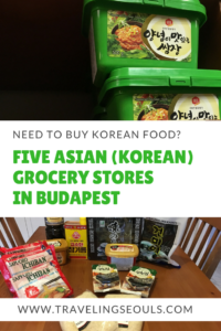 pinterest-graphic-korean-grocery-stores-budapest