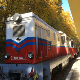 Take a Ride on the Children's Railway in Budapest