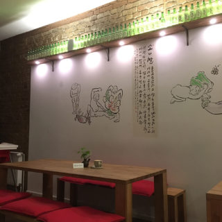 Review of Wawa Korean Restaurant in Berlin
