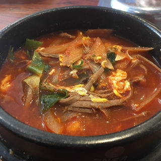 Review of Emonae Korean Restaurant in Grand Rapids, MI