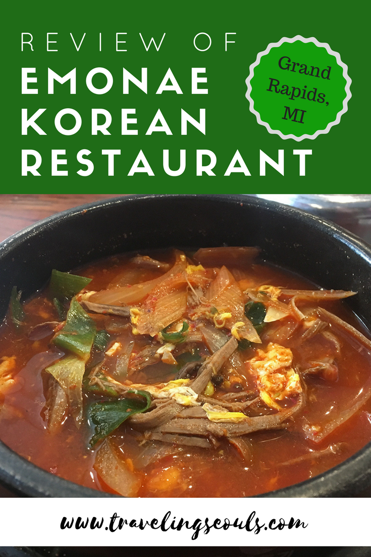 Looking for some Korean food in Grand Rapids, Michigan? Want to try some Korean food in Grand Rapids, Michigan? Then check out this restaurant review of Emonae. Click to read more at Traveling Seouls.